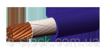 Кабель силовой гибкий КГНВ 0,66 кВ 2х120