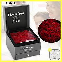 Коробочка с розами из мыла и отделением под украшение + Наушники в подарок!