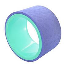 Спортивный инвентарь MS 2483 колесо для йоги диаметр 15 см, фото 2