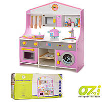 Деревянная детская кухня MD 2259