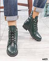 Ботинки женские  с жемчугом зеленые