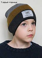 014 Детская шапка ARC х/б. р.50-54 (3-7 лет) Т.син+зел,св.се+зеленый,джинс+красный, т.сер+горчица, т.сер+серый, фото 1