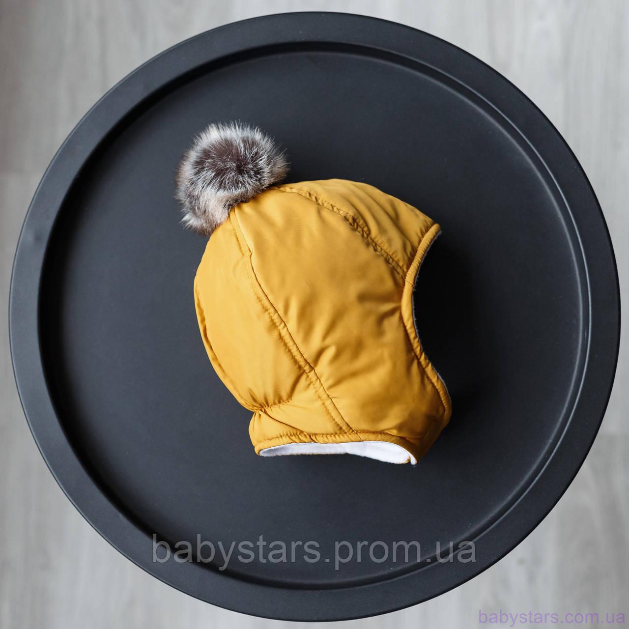 """Зимние детские шапки """"Аляска"""", горчичные"""