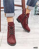 Ботинки женские с жемчугом земшевые цвета марсала