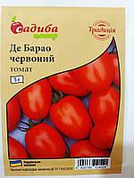 Томат Де Барао красный среднепоздний, высокорослый 5 грамм