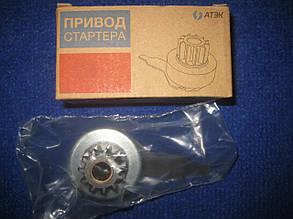 Бендикс 2108 600 привод стартера ВАЗ 2108 21083 2109 21099 2113 2114 2115 АТЭК