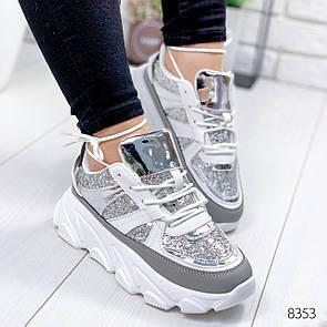 Кроссовки женские Geeer белый+ серебро 8353