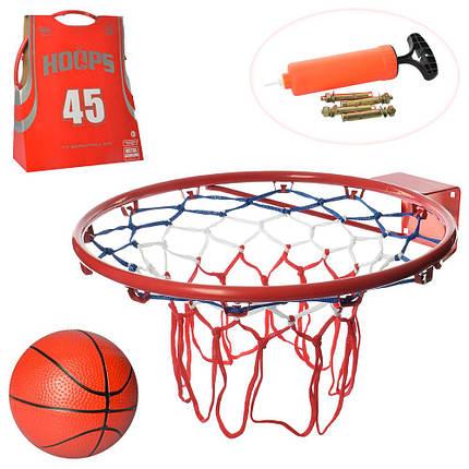 Баскетбольное кольцо Bambi M 5967 набор для домашнего баскетбола, фото 2