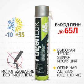 Монтажна Піна Fugen Lux 65L (Фуген Люкс) ручна 900 мл. Всесезонна Підвищений вихід піни - до 65Л (Туреччина)