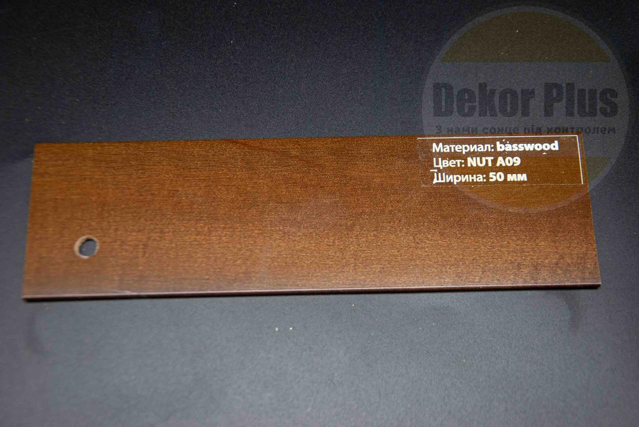 Жалюзі дерев'яна яні 50мм basswood nut