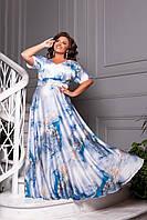 Длинное вечернее платье макси Синий Большого размера