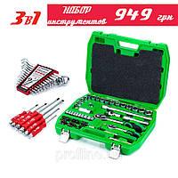 ТРИ Набора инструментов за 949 грн ( набор 72 ед.ET-6072SP+набор ключей 12 ед.+набор отверток 6 ед)
