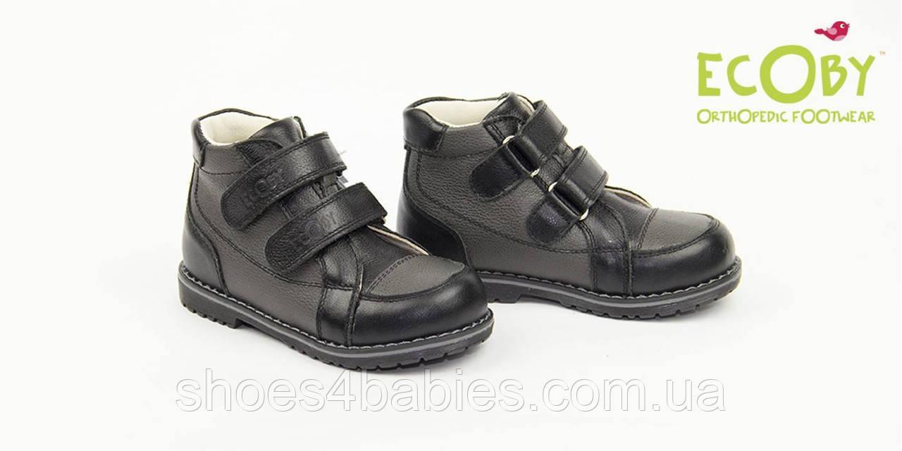 Ортопедические ботинки кожаные демисезонные для мальчика Ecoby (Экоби) 200MG черные с серым