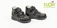 Ортопедические ботинки кожаные демисезонные для мальчика Ecoby (Экоби) 200MG черные с серым, фото 1