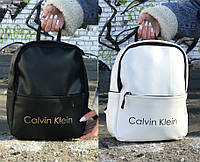 Женский рюкзак в стиле Calvin Klein Leather / 2 цвета в наличии