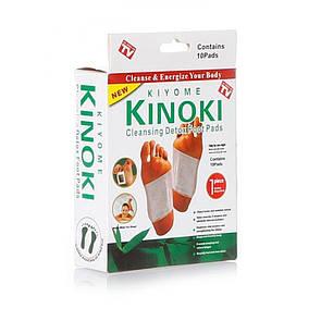 🔝 Чистка организма, пластырь, Kinoki, очистить организм, легко в домашних условиях.10 шт/уп, киноки   🎁%🚚