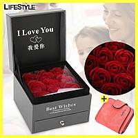 Коробочка с розами из мыла и отделением под украшение + Замшевый кошелек Baellerry Forever Mini в подарок!