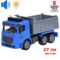 Детская машинка самовал, со светом и звуком, инерционная,  Same Toy Truck 98-611AUt-2