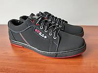 Кроссовки мужские замшевые черные удобные прошитые ( код 7733 ), фото 1