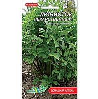 Любисток многолетнее растение, семена 0.25г