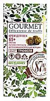 Крем для век Gourmet 65+ Против потери упругости Интенсивная коррекция морщин - 15 г.