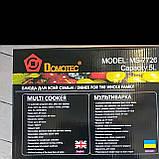 Мультиварка Domotec МS 7726,12 програм,5 литров 1500 Вт, фото 3