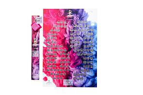 🔝 Скретч карта, Гра My Poster Sex Edition, карта для закоханих, UKR   🎁%🚚