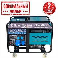 Дизельный генератор Konner&Sohnen KS 14-1DE ATSR (11 кВт, 230 В)