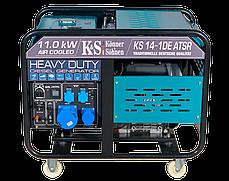 Дизельный генератор Konner&Sohnen KS 14-1DE ATSR (11 кВт, 230 В), фото 2
