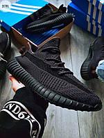 Мужские кроссовки Adidas Yeezy Boost 350 V2 Black