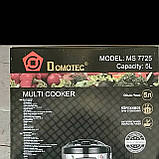 Мультиварка Domotec МS 7725,45 програм,с фритюрницей,5 литров 900 Вт, фото 4