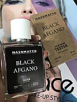 Тестер унисекс туалетной воды для мужчин и женщин Nasomatto Black Afgano/Насоматто Блэк Афгано /60ml