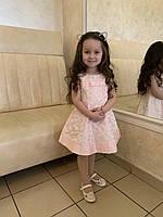 Нарядное платье для девочки BABY A Италия F0870 Розовый
