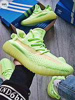 Мужские кроссовки Adidas Yeezy Boost 350 V2 GLOW