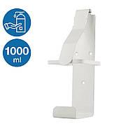 Дозатор локтевой для дезинфицирующего средства АХД 2000 1 л