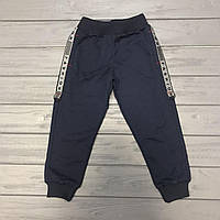 Спортивные штаны  для мальчиков  оптом р.3-6 лет