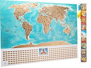 🔝 Скретч карта мира My Map Flags Edition, отличный подарок путешественнику, RUS   🎁%🚚