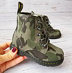 Ботинки для мальчиков Сказка, хаки, утепленные 22р. по стельке 13,5 см