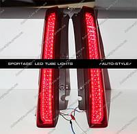 Альтернативная задняя оптика KIA Sportage KM  тюнинг-оптика красная