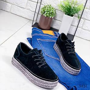 Туфли женские Softy черные 9434