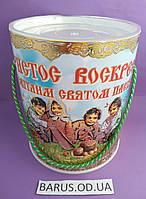 Подарочная упаковка для Пасхи тубус 11,5*12 см