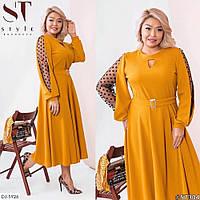 Длинное платье-клеш с оригинальными рукавами Размер: 52-54, 56-58, 60-62 арт 0315
