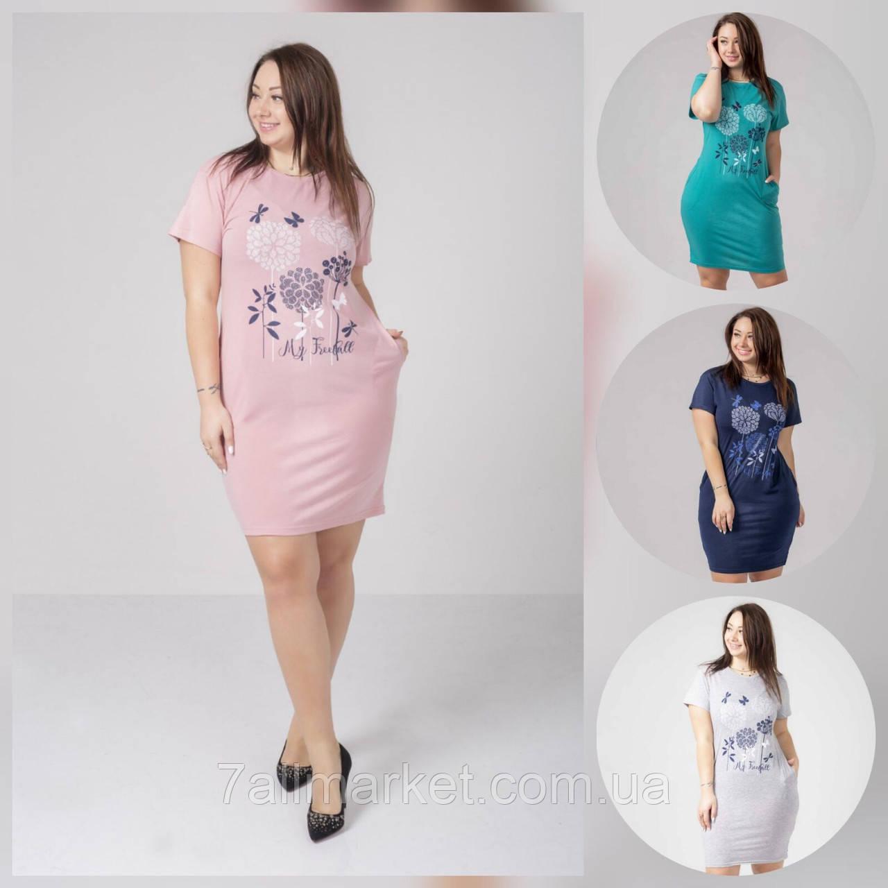 """Платье женское полубатальное в цветами, размеры 52-56 (4цв) """"QUEEN"""" купить недорого от прямого поставщика"""