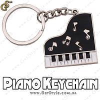 """Брелок Пианино - """"Pianino"""" + подарочная упаковка"""