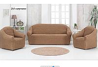 Чехлы универсальные на диван и два кресла, фото 1