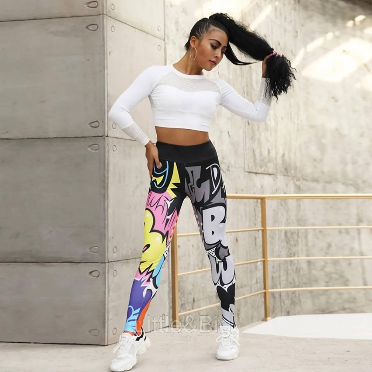 Яркие женские леггинсы для фитнеса М