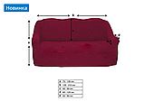 Чохли універсальні на диван і два крісла, фото 2