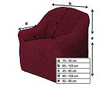 Чохли універсальні на диван і два крісла, фото 3