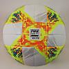М'яч футбольний Adidas Conext 19 Top Training DN8637, фото 2
