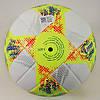 М'яч футбольний Adidas Conext 19 Top Training DN8637, фото 3
